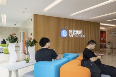 Ant Mulls Holdings with similar regulations to the bank