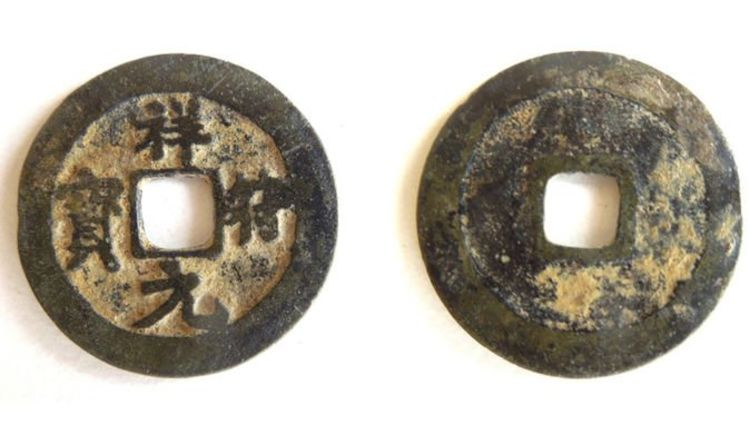 """Archeology News: A """"Really Old"""" Medieval Chinese Coin Discovered in Hampshire    Science    News"""