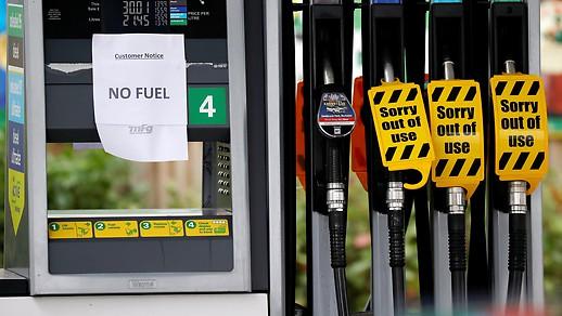 British gas station says
